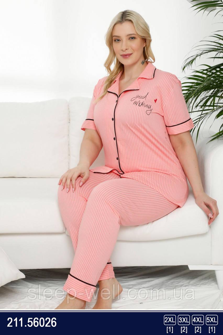 Пижама больших размеров на пуговицах,Sexen