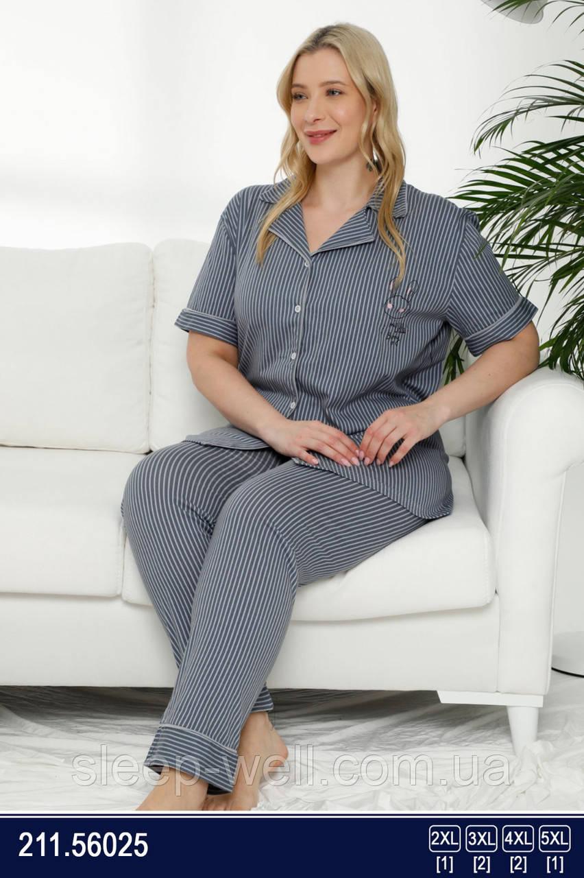 Пижама больших размеров,Sexen