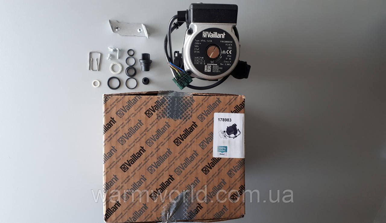 178983 Насос Atmo Turbo Tec pro plus VPAL-5/2A 5 проводов Vaillant