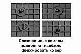 Автоковрики на Ауді Q7(4L) 2005-2015 Stingray гумові 2 штуки, фото 7