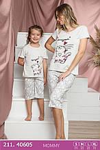 Дитячий спальний комплект з капрями від 4-5 до 14 років ,Sexen
