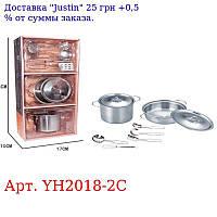 Посуда YH2018-2C кастрюли, кухонный набор, металл, в кор-ке, 18-38-10см