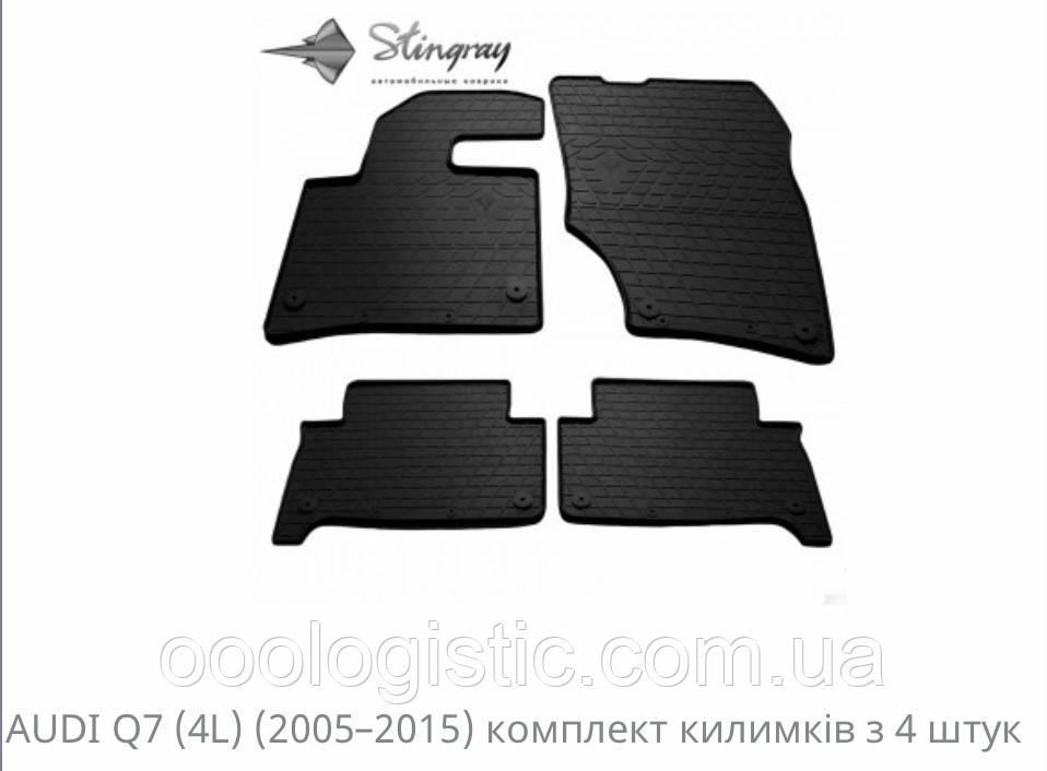 Автоковрики на Ауді Q7(4L) 2005-2015 Stingray гумові 4 штуки