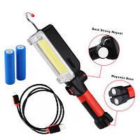 Фонарь светодиодный аккумуляторный COB LED ZJ-8859-B (2 режима, магниты, крюк, прищепка, microUSB)