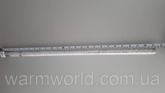 Довжина - L = 640 мм