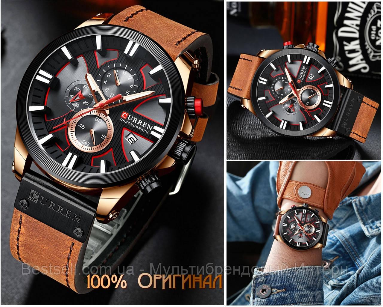 Оригинальные мужские часы c хронографом кожанный ремешок Curren 8346 Brown-Cuprum-Black / Часы Курен