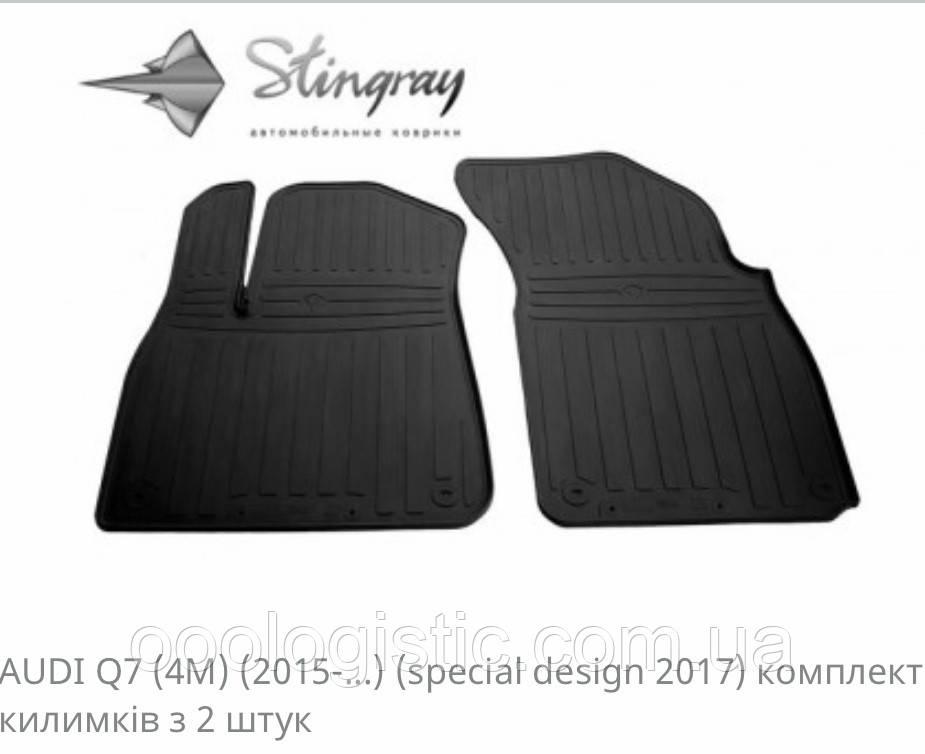 Автоковрики на Ауді Q7(4M) 2015> Stingray гумові 2 штуки