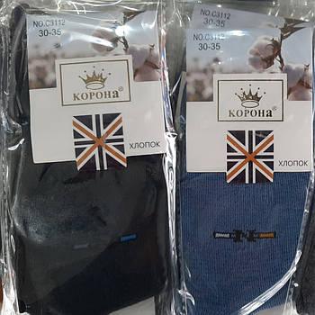 Дитячі шкарпетки KORONA Р.р 30-35