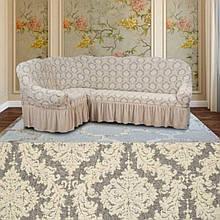 Еврочехол на угловой диван и кресло натяжные чехлы Много цветов с оборкой Кремовый жаккардовый