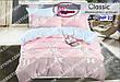 Семейное постельное белье Фланель Байка, фото 5