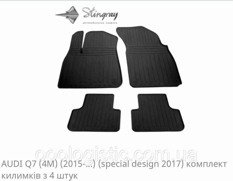 Автоковрики на Ауди Q7(4M) 2015> Stingray резиновые