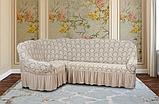 Натяжные чехлы на угловой диван и кресло турецкие Серый жаккардовый с оборкой Разные цвета, фото 5