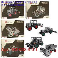 Конструктор SW-038-9-0-1 металл, сельхозтехника, от 692дет, 4вида, в кор-ке, 36, 5-23-4см