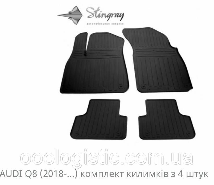 Автоковрики на Ауди Q8 2018> Stingray резиновые 4 штуки