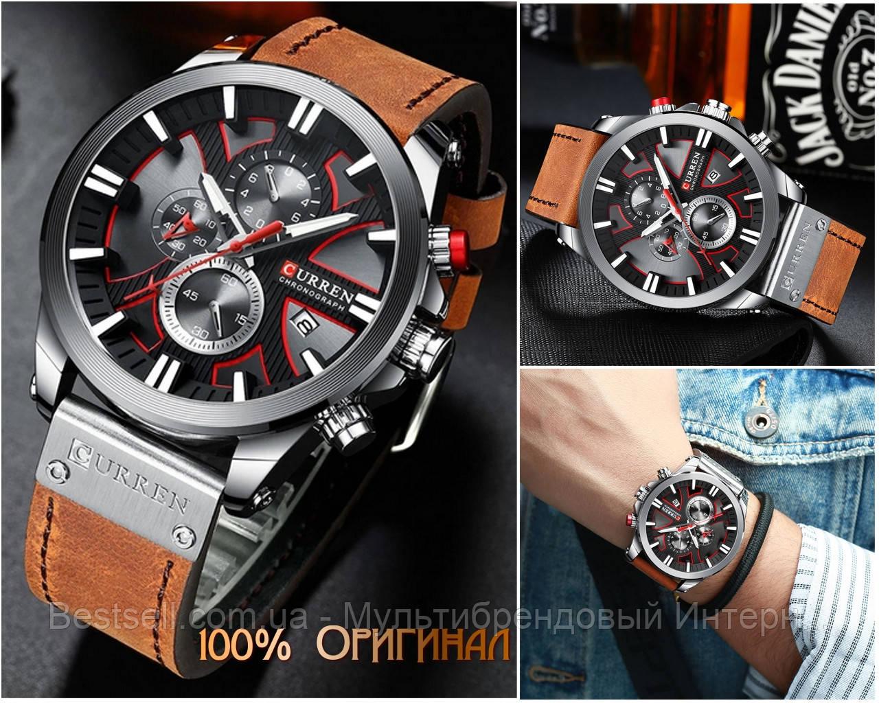 Оригинальные мужские часы c хронографом кожанный ремешок Curren 8346 Brown-Silver-Black / Часы Курен