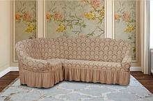 Турецкий чехол на угловой диван и кресло накидка натяжной с оборкой Бежевый жаккардовый Разные цвета