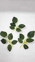 Листя троянди тропічні-нові штучні (1уп=50шт) бічні 3-ка(темно зелені )., фото 1