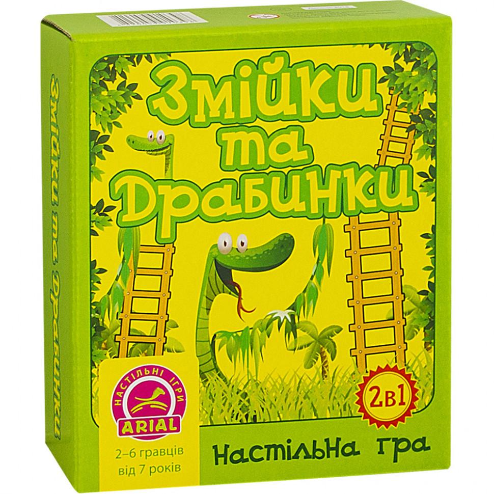 """Настольная игра Arial """"Змейки и лесенки"""" (укр)"""