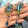 """Серьги """"Лери"""" с разноцветными камнями."""