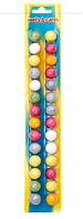 Цветные жвачки - шарики Sweets & Candy, 28 шт.