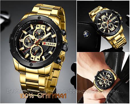 Оригінальні чоловічі годинники сталевий ремінець Curren 8336 Silver-Black / Годинник паління від різних фірм., фото 2
