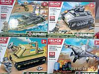 Конструктор армія 920-158 (920-159)