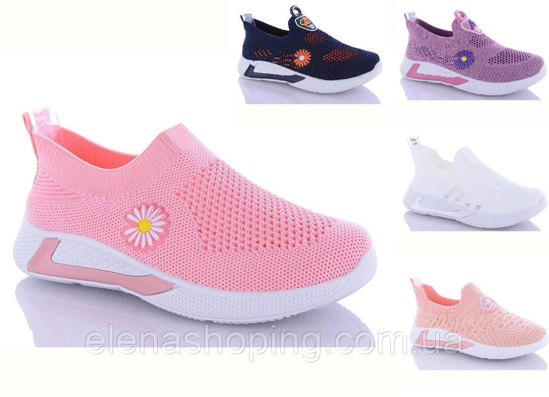Стильные кроссовки текстильные для девочки р32-37 (код 8043-00)