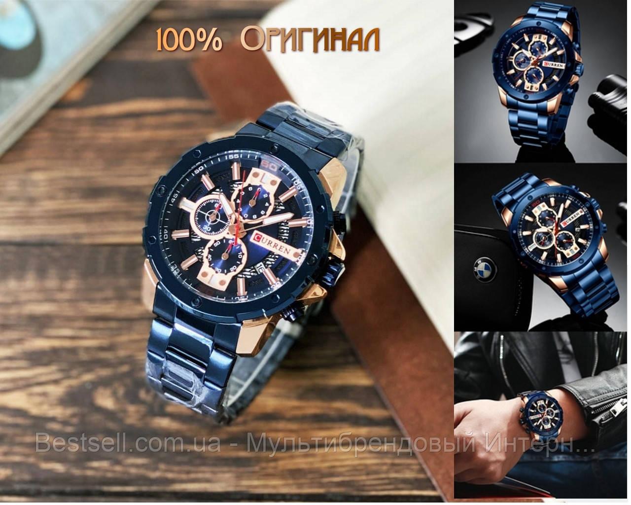 Оригинальные мужские часы хронограф стальной ремешок Curren 8336 Blue-Cuprum / Часы Курен