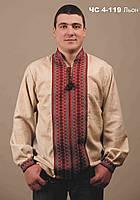 Мужская вышиванка из льна на длинный рукав