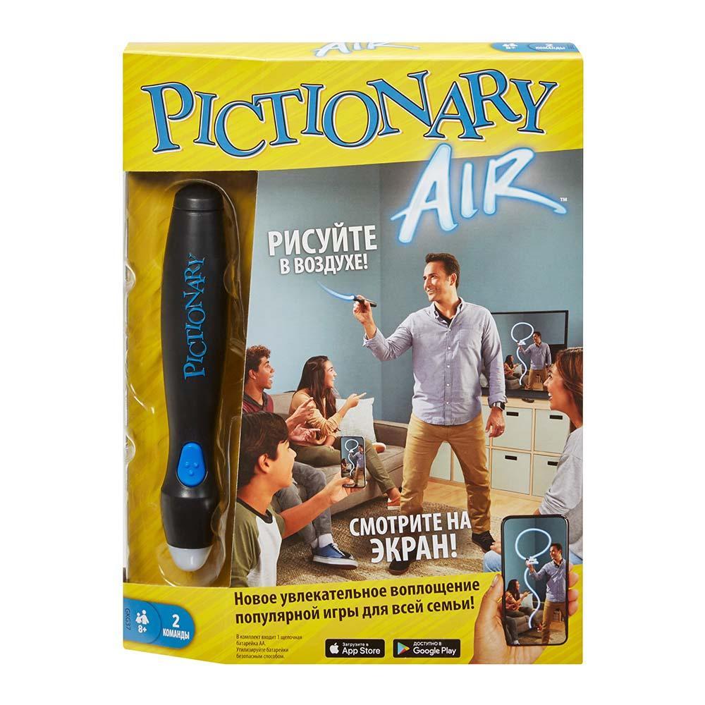 Крутая настольная игра рисуй в воздухе Mattel Games Pictionary Air на русском оригинал