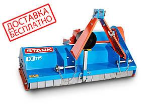 Мульчувач KS 115 STARK з карданом (1,15 м, ножі) (Литва)