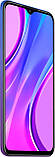 Смартфон Xiaomi Redmi 9 4/128Gb Blue, фото 4