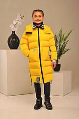 Пальто пуховик подростковый зимний на девочку Бонита Размеры 134- 158