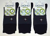Мужские демисезонные носки Дюна из бамбукового волокна