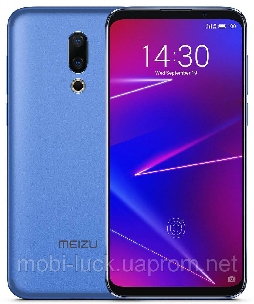 Смартфон Meizu 16 6/128GB Blue (Global Version)