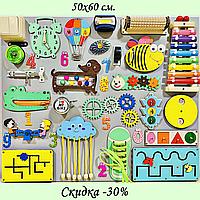 """Развивающая доска размер 50*60 Бизиборд для детей """"Желтый"""" на 37 элементов!"""