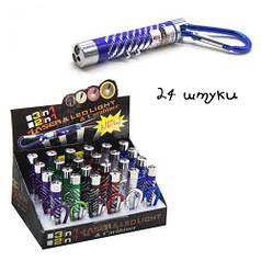 """Лазер с карабином """"3 в 1"""" AA 558 / AA 558/ 1"""