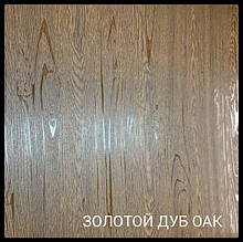 Рулонна сталь | Printech | золотий дуб | 0.4 мм | Китай.