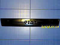 Зимняя заглушка решётки радиатора Fiat Doblo середина 2004-2010 глянец Fly.Утеплитель решётки радиатора Фиат