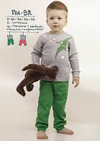 Пижама для мальчика. детская пижама.пижама.