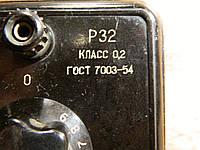 Магазин сопротивлений  Р32 .   10кОм, фото 1