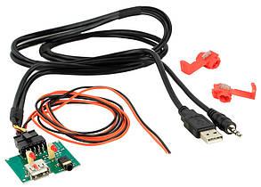 Адаптер для штатных USB/AUX-разъемов ACV KIA Rio, Sorento, Venga (44-1180-007)