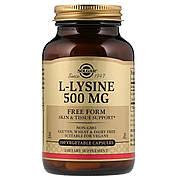 L-Лизин, L-Lysine, Solgar, 500 mg, 100 вегетарианских капсул