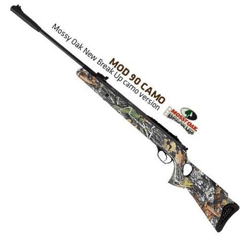 Пневматическая винтовка Hatsan 125 TH CAMO SAS, Quattro trigger, фото 2