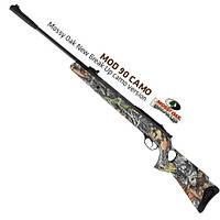 Пневматическая винтовка Hatsan 125 TH CAMO SAS, Quattro trigger