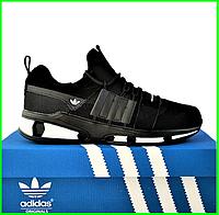 Кроссовки Мужские Adidas Черные Адидас (размеры: 45) Видео Обзор