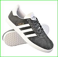 Кроссовки Adidas Gazelle Серые Мужские Адидас (размеры: 41,43) Видео Обзор