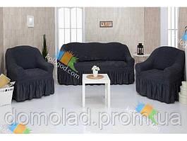 Чехлы на Диван и 2 Кресла с Оборкой Модель 229
