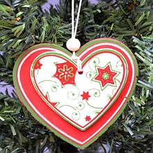 Подвеска Сердце двойное маленькое SKL11-208608