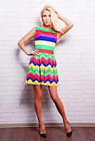 Яркое женское платье в цветную полоску